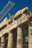 Часть реконструкции акрополя Стоковые Изображения