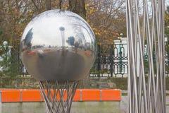 Часть состава шарика зеркала Стоковое Изображение RF