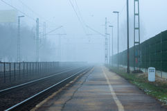 Часть станции железной дороги Стоковое Изображение RF
