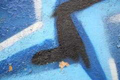 Часть старой стены Стоковое Изображение RF