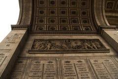 Часть триумфального свода Франции Парижа Стоковые Изображения RF