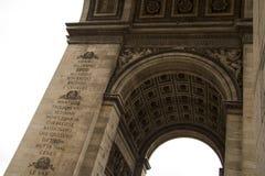 Часть триумфального свода Франции Парижа Стоковое Изображение RF