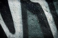 Часть урбанской надписи на стенах на стене Стоковое Изображение RF