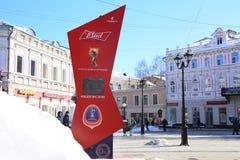 Часы комплекса предпусковых операций времени до ФИФА Стоковая Фотография RF