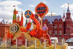 Часы комплекса предпусковых операций к старту кубка мира 2018 ФИФА Стоковые Изображения