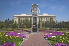 часы урбанские Стоковые Фотографии RF