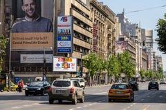 Час пик на бульваре Gheorghe Magheru Бухареста Стоковые Изображения
