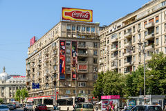 Час пик на бульваре Gheorghe Magheru Бухареста Стоковое фото RF