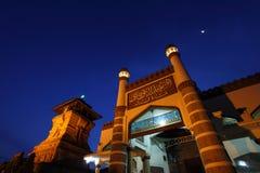 Час сини мечети Kudus Стоковое Изображение RF
