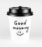 Чашка белой бумаги горячего питья с положительным ярлыком Стоковое Изображение