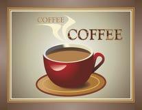 Чашка кофе иллюстрация вектора