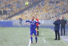 Чашка Украины: FC Dynamo Kyiv v Zorya Luhansk в Киеве Стоковое фото RF