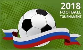 Чашка 2018 чемпионата мира футбола Стоковая Фотография