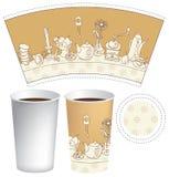 Чашка для кофе бесплатная иллюстрация
