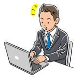 Человек в костюме работая извещение о ноутбука иллюстрация вектора