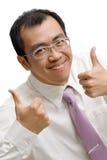 человек дела счастливый стоковые фотографии rf