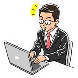 Человек менеджера который приводится в действие извещение о ноутбука бесплатная иллюстрация