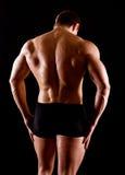 человек сильный Стоковое Изображение RF