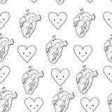 Человеческая картина сердца бесплатная иллюстрация