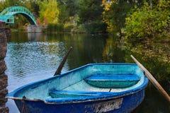 Челябинск, парк названный после Yu A gagarin стоковое фото rf