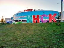 Чемпионат 2014 дзюдо мира в Челябинске Стоковая Фотография