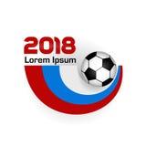 Чемпионат 2018 футбола логотипа Стоковое Фото
