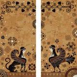 Черная диаграмма гончарня Знамя сцены древнегреческия стоковая фотография rf