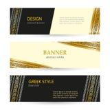 Чернота знамени и бежевое с греческим орнаментом золота Установленные горизонтальные знамена с пустым местом для текста бесплатная иллюстрация