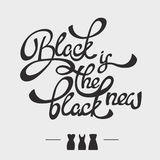 Чернота новая чернота Стоковые Фотографии RF