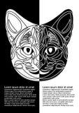 Черно-белая голова кота в обратном дизайне листовки Орнаментальная сторона кота в стиле татуировки Стоковые Изображения RF