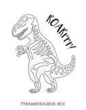 Черно-белая линия искусство с скелетом динозавра Стоковое Изображение RF