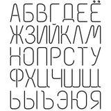 Черные неоновые письма, кириллический алфавит Стоковые Изображения