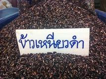 Черный липкий рис - тайский рынок стоковая фотография rf
