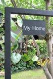 Черный металл мой домашний знак на черном поляке Стоковое Изображение