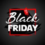 Черный плакат продажи пятницы Черный шаблон дизайна надписи пятницы Стоковые Изображения RF