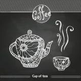 Чертежи мела кофейная чашка декоративная иллюстрация вектора