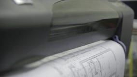 Чертежи печатания на прокладчике видеоматериал