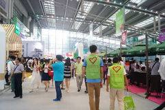Четвертая встреча выставки обменом проекта призрения Китая в конвенции и выставочном центре Шэньчжэня Стоковое фото RF