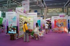 Четвертая встреча выставки обменом проекта призрения Китая в конвенции и выставочном центре Шэньчжэня Стоковое Изображение RF
