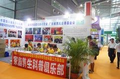 Четвертая встреча выставки обменом проекта призрения Китая в конвенции и выставочном центре Шэньчжэня Стоковое Изображение