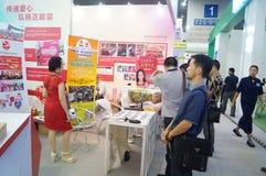 Четвертая встреча выставки обменом проекта призрения Китая в конвенции и выставочном центре Шэньчжэня Стоковая Фотография