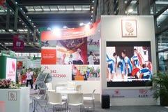 Четвертая встреча выставки обменом проекта призрения Китая в конвенции и выставочном центре Шэньчжэня Стоковые Фотографии RF