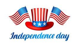 Четверть знамени Дня независимости в июле Американская патриотическая иллюстрация Стоковые Фото