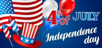 Четверть знамени Дня независимости в июле Американская патриотическая иллюстрация Стоковые Изображения