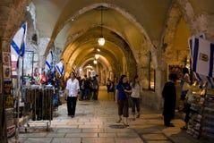 четверть Иерусалима города еврейская старая Стоковые Фото