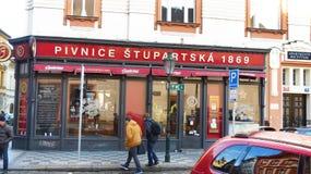 Чехословакская кухня Стоковые Фото