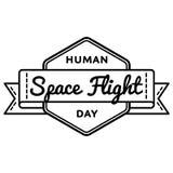 Человеческая эмблема приветствию дня космического полета Стоковая Фотография RF