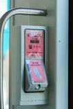 Читатель карточки Suica и Pasmo Стоковая Фотография