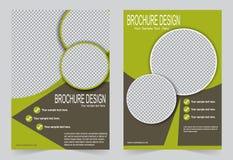 Шаблон дизайна брошюры, рогульки зеленый и коричневый бесплатная иллюстрация