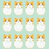 Шаблон 2018 календарей Животный форменный, милый вектор шаржа календаря кота иллюстрация штока